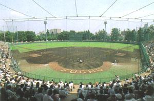 府中市民球場
