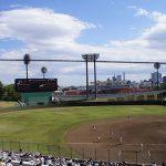 さいたま市営大宮球場(大和田公園)
