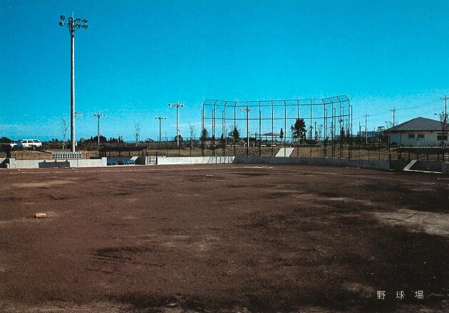 東庄町宮野台運動公園野球場