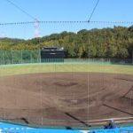 小野路球場