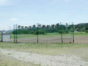 住吉地区野球場