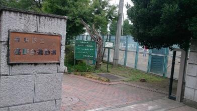 高野台運動場(野球場/庭球場)