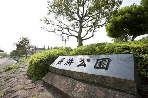 長浜公園(野球場/テニスコート/サッカー場)