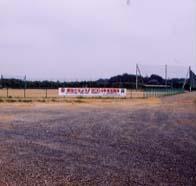 平方スポーツ広場(野球場/ソフトボール場)