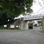 中丸スポーツ広場