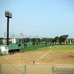 柏原野球公園