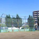 東石川第四公園グランド