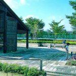 手代木公園