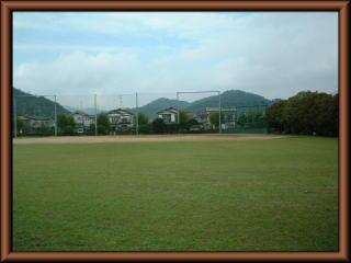 赤松台公園