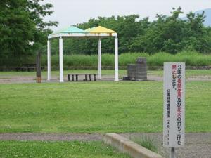 松原橋公園