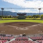 小瀬スポーツ公園 野球場