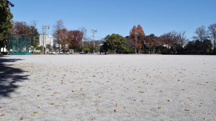 国母公園 多目的運動広場