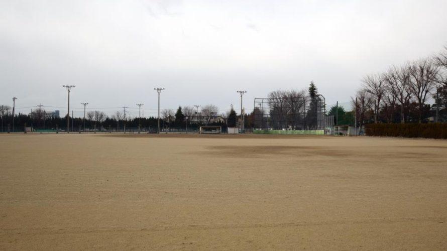 青葉スポーツ広場 自由広場