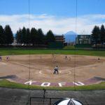 緑が丘スポーツ公園 野球場