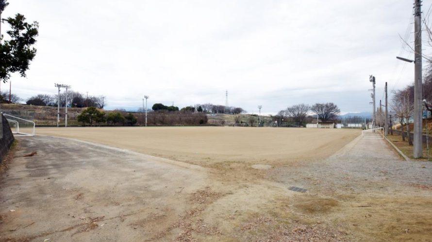 中道スポーツ広場